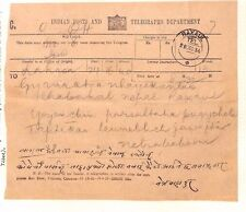 DBAp214 1936 TIBET Telegraph Message Delivered RAXAUL Bihar State/INDIA