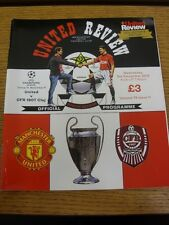 05/12/2012 Manchester United v Cluj [Champions League] . Thanks for viewing this