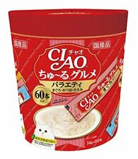 CIAO Churu Cat Treats Lick Snacks pet gourmet variety 14g × 60