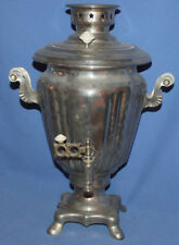 1972 Soviet Russian electric metal samovar teapot