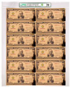 $100,000 Gold Certificate Smithsonian Treasury Sheet PMG 70 UNC SKU50139