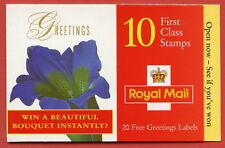 KX10 1997 Flowers Bouquet Greeting Booklet