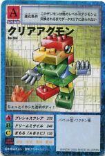 Clear Agumon Bo-164 Japanese Digimon Card Booster Series 3