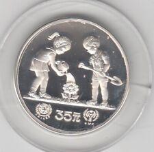 China  35 Yuan  1979  Jahr des Kindes  Silber  PP
