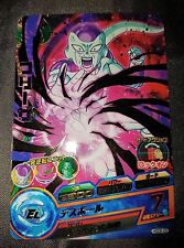 Carte Dragon Ball Z DBZ Dragon Ball Heroes God Mission Part 5 #HGD5-22 Rare 2015