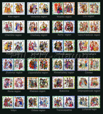 "2001-2008 Ukraine. ""FOLK COSTUMES OF THE UKRAINIAN REGIONS""- all 48 stamps."