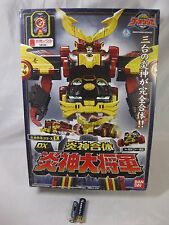 Power Ranger RPM Engine Sentai Go-Onger DX ENGIN-DAISHOGUN Megazord japan rare