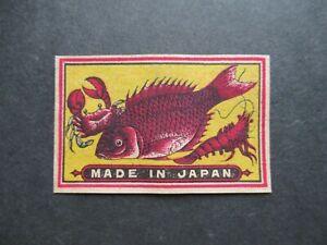 OLD JAPANESE MATCHBOX LABEL.DESIGN 7.