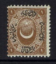 Turkey SC# 36, Mint Hinged - Lot 012217