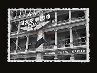 1940s KING'S BUILDING NIPPON YUSEN WAR FLAG STREET Vintage Hong Kong Photo #1030
