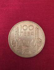 More details for 1937 bulgaria 100 leva tsar king boris iii excellent silver coin km#45