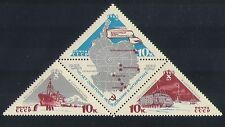 Russia 1966 Antarctic/Ship/Penguins/Tractor/Map/Transport/Birds 3v set (n11752a)