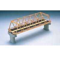 Tomix 3053 Pont Voie Double / Double Track Truss Bridge 280mm Cream - N