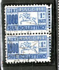 italy 1954 parcel post rare vfu SC# Q76 left pair