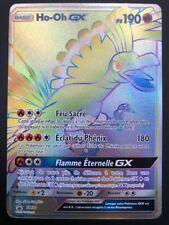 Carte Pokemon HO-OH SM80 PROMO GX Full Art RAINBOW Soleil et Lune SL FR NEUF
