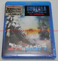 Godzilla vs. Mechagodzilla TOHO Blu-ray Japan TBR-29093D 4988104120939