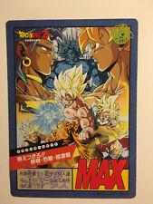 Dragon Ball Z Jumbo Carddass Cinema OAV 8