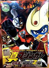 Mazinger Edition Z: The Impact! (1 - 26End)~ DVD ~ Shin Mazinger Shougeki! Z Hen