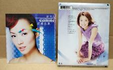 Hong Kong Sammi Cheng 2000 Taiwan Live Concert Rare Made In Singapore CD FCS7470