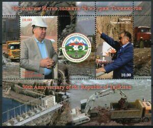 Tajikistan 2021 MNH Independence Stamps Republic of Tajikistan 30th Anniv 2v M/S