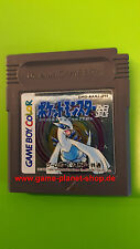 Pokemon silber miu JAPAN Edition Nintendo Game Boy Color