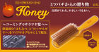 VESS Japan Honey  Royal Jelly Hair Comb - Long