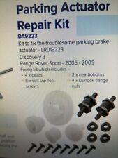 Land Rover Discovery 3 Range Rover Sport Parking Brake Module 04-09 LR019223kit