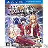 Used PS Vita The Legend of Heroes Sen No Kiseki SONY PLAYSTATION JAPANESE IMPORT