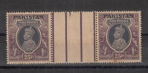 1947 BRITISH INDIA RS 25 KGV O/P PAKISTAN WITH GUTTER PAIR MINT NON HINGED RARE