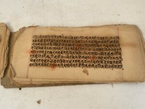 17th C Ancient Primitive Hand Written Hindu Religious Hindu Manuscript