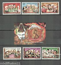 1977//COMORES/PRIX NOBEL//6 TIMBRES-NEUFS + BLOC BF.9**STAMP-Y/T.187/90 PA.125/6