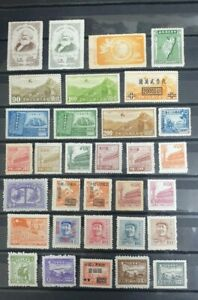 China Stamps early issues, mint