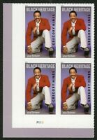 #5349 Gregory Hines, Plate Block [P1111 LL], Mint **ANY 4=FREE SHIPPING**