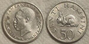 Tanzania 50 senti, 1966