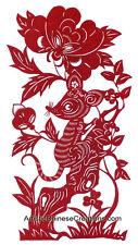 Chinese Folk Art Paper Cuts Chinese Zodiac Symbol - Rat