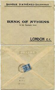 BRITISH LEVANT P.O SALONICA 1912 BANK ATHENS PRINTED PANAMA ENV. 1pi on 2 1/2d