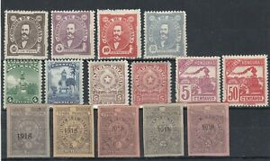 small collection of 15 mint early stamps from South America