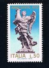 ITALIA 1 FRANCOBOLLO ANNO SANTO 50 LIRE 1975 nuovo** (BI11.534)