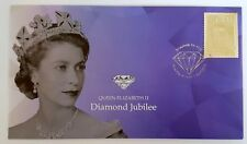 2012 DIAMOND JUBILEE LIMITED EDITION SILVER STAMP FIRST DAY COVER