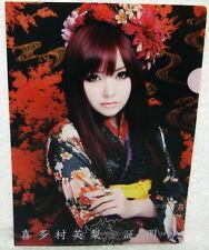 Kitamura Eri SHO×MEI SHOMEI 2014 Taiwan Promo Folder (ClearFile)
