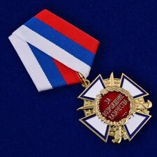 """Russian Cossack's ORDER BADGE pin -""""For the revival of the Cossacks"""" 1st class"""