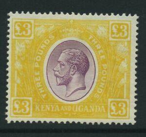 1922-27 Kenya Uganda & Tanganyika £3 SG 97 Mint NH Cat £1800