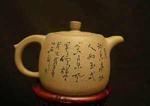 "MARKED 小石刻 王荷芙制 VINTAGE CHINESE ZISHA TEAYIXING TEA POT 5 3/4"" WIDTH"