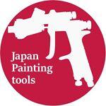 japan_paintingtools