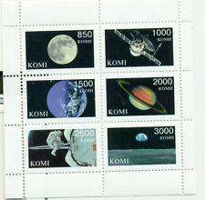 SPAZIO - SPACE CONQUEST KOMI (LOCAL RUSSIA) 1996