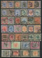 Sudan Collection 38 Arab Postman Stamps Used