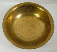 """1930's Vintage Chinese Dragon Design Footed Brass Bowl 10"""" Golden Patina"""