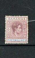 Bahamas 1938 5s lilac and blue (thick paper) MH