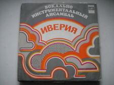 "Iveria - ""Mountain Song 'Georgiano tramite legenda LP psych/battito/FOLK/PROG"