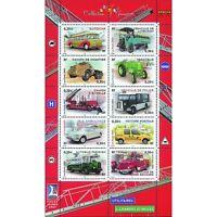 Bloc Feuillet BF63 - Collection jeunesse - Utilitaires et grandes échelle - 2003